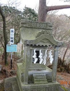 花園神社奥宮.JPG